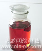 纯油性切削油(PURE GREASINESS CUTTING OIL)