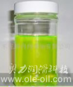 水溶性切削液(Water-solubility Cutting Liquid)