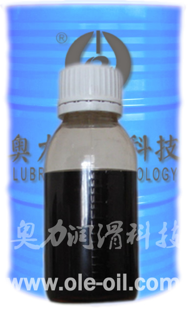 拉伸油(PRESSING AND EXTENGING OIL)